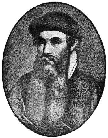 Кто изобрёл книгопечатание