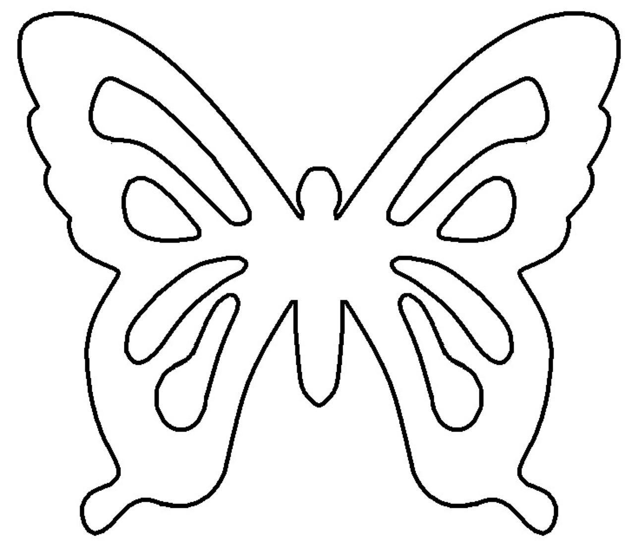 Wie man Schmetterlinge aus Papier und Mustern macht. Wir machen ...
