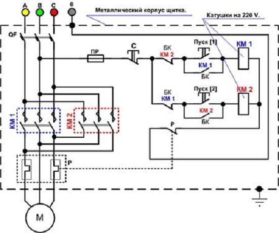 Подключение реверсивного двигателя схемы фото