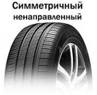 Как правильно установить ассиметричные шины?